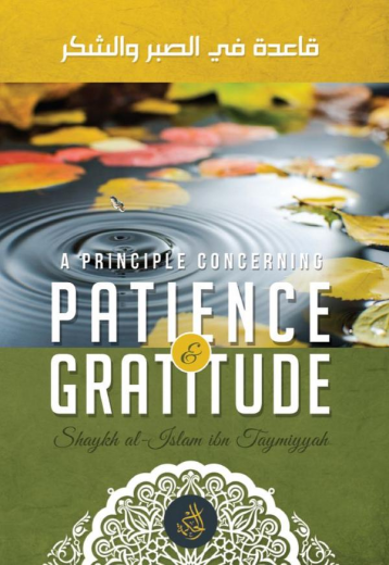 A Principle Concerning Patience and Gratitude by Ibn Taymiyyah