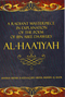 Explanation of al-Haaiyyah by Sh Abdur Razzaq al-Badr