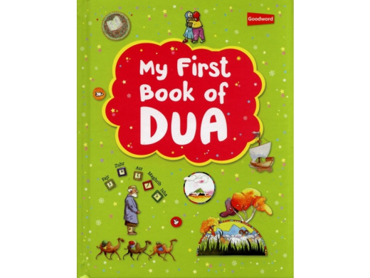 My First Book of Dua by Goodword