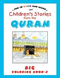Stories from the Quran Big Colouring Book Part 2 (Goodword)