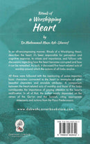 Ritual of Worshipping Heart by Dr. Muhammad Musa Ash-Shareef