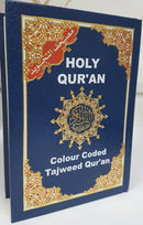Holy Quran Colour Coded  Tajweed Rules
