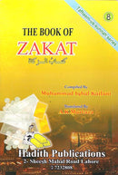 Book of Zakat by Muhammad Iqbal Kailani