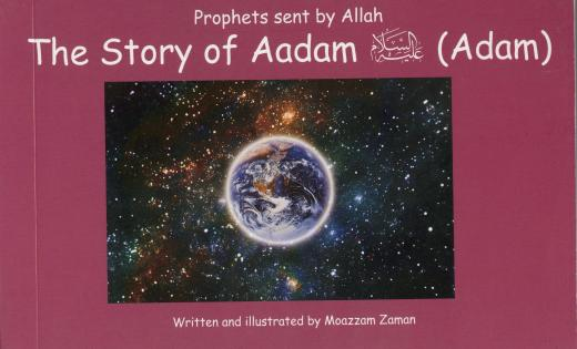 The Story of Aadam (Adam) AS by Moazzam Zaman