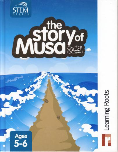 The Story of Musa (AS) for Ages 5-6 by Learning Roots
