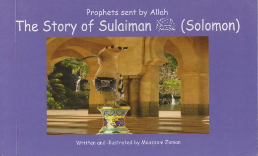 The Story of Sulaiman (Solomon) by Moazzam Zaman