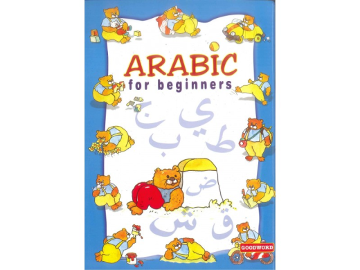 Arabic For Beginners by Goodword