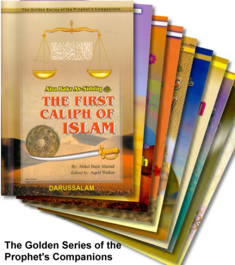 Golden Series of Prophets Companions - Full Set Contains 18 Books