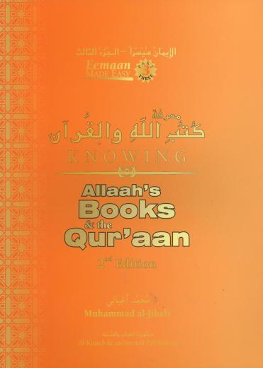 Knowing Allahs Books and Quran by Dr. Mohammed Al-Jibaly