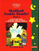 Madinah Arabic Reader Bk-5 by Dr.V. Abdur Rahim