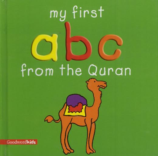 My First A B C from the Quran by Saniyasnain Khan