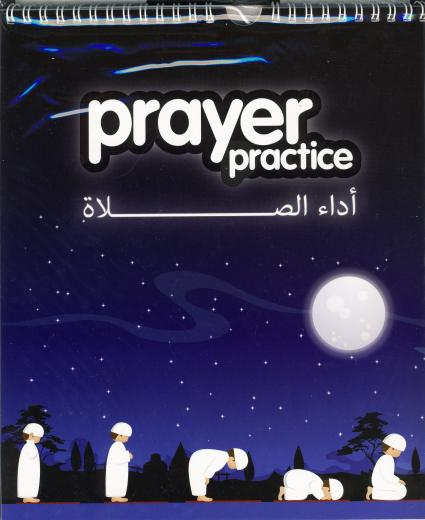 Prayer Practice by Learning Roots