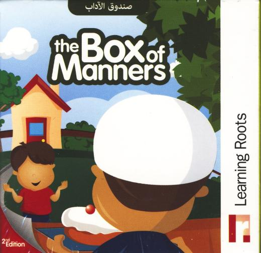 The Box of Manners by Learning Roots