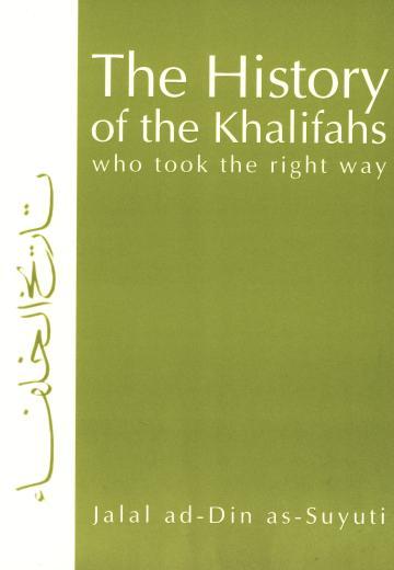 The History of the Khalifahs Who Took the Right Way by Jalaluddin As-Suyuti
