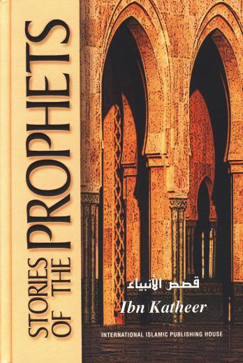 Stories of the Prophets (IIPH) by Ibn Katheer