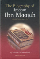 Biography of Imaam Ibn Maajah by Salahuddin Ali Abdul Mawjoo