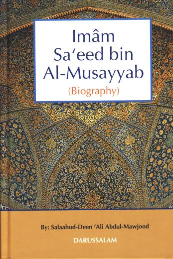 Biography of Imam Saeed bin al-Musayyab by Salaahud-Deen Ali