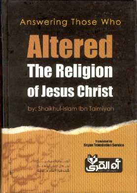 Answering those who Altered the Religion of Jesus Chirst by Shaikh Ibn Taimiyah