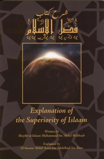 Explanation of the Superiority of Islam by Shaikh Ibn Abdul Wahhab