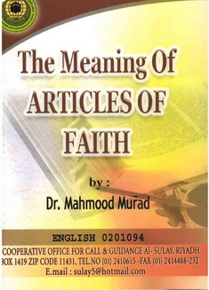 Meaning of Articles of Faith by Mahmood Murad