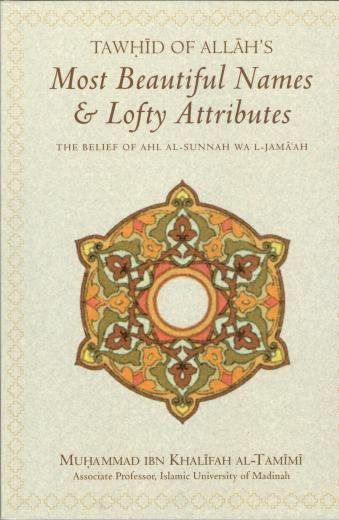 Most Beautiful Names & Lofty Attributes by Sheikh Mohammed Ibn Khalifah Al-Tamimi