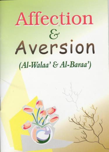Affections and Aversion by Darussalam Publishers