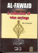 Al-Fawaid Collection of Wise Sayings by Ibn al-Qayyim