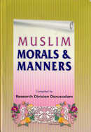 Muslim Morals and Manners by Darussalam Publishers