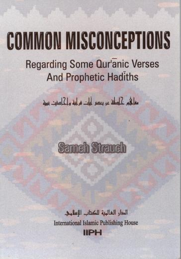 Common Misconceptions by Sameh Strauch