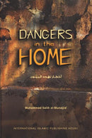 Dangers in the Home by Muhammad Salih al-Munajjid