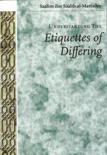 Etiquettes of Differing by Saalim al-Marfadee