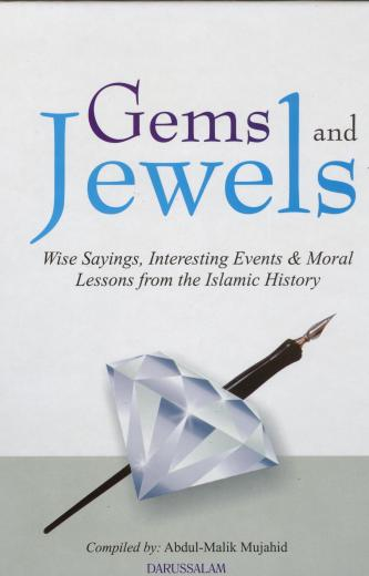 Gems and Jewels Compiled by Abdul-Malik Mujahid