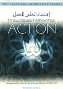 Knowledge Mandates Action by Imaam Abu Bakr Ahmad bin Alee