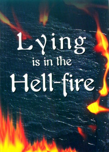 Lying in the Hell Fire by Darussalam Publishers