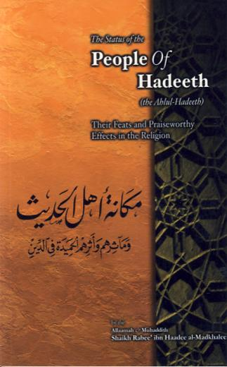 Status of the People of Hadeeth by Shaikh Rabee Al-Madkhalee