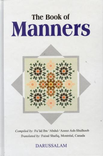 The Book of Manners by Darussalam Publishers