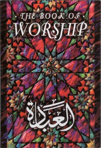 The Book of Worship by Amjad Ibn Muhammad Rafiq