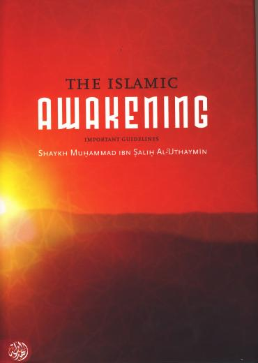 The Islamic Awakening Shaykh al-Uthaymin
