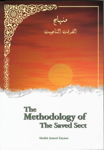 The Methodology of The Saved Sect by Mohammed bin Jamil Zaynoo