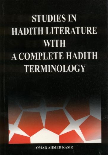 Studies in Hadith Literature by Omar Ahmed Kasir