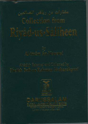 Collection Riyad-us-Saliheen A6 P/B by Imam An-Nawawi KA7789