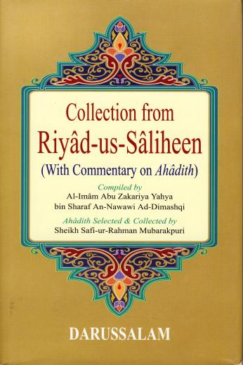 Collection Riyad-us-Saliheen H/B By Imam An-Nawawi