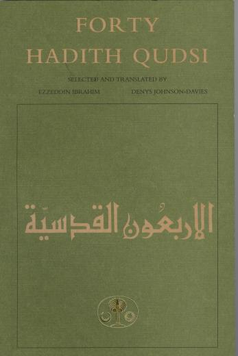 Forty Hadith Qudsi by Ezzeddin Ibrahim and Denys Johnson-Davies