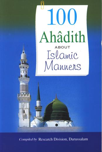 100 Ahadith About Islamic Manners Published by Darussalam