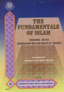The Fundamentals of Islam by Sheikh Mohammed Ibn Khalifah Al-Tamimi
