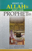 Who Is Allah And His Prophet By Mahmoud Ridha Murad