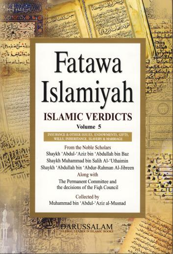 Fatawa Islamiyah Vol-5 by a Committee of Noble Scholars