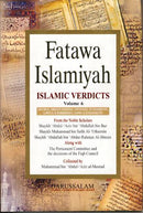 Fatawa Islamiyah Vol-6 by a Committee of Noble Scholars
