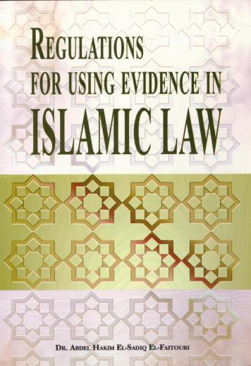 Regulation of Evidence in Islamic Law by Dr. Abdel Hakim el-Sadiq