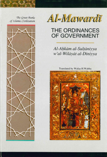 The Ordinances of Government by Al-Manwardi